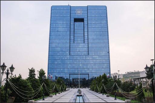 جلسه مشترک نمایندگان اتاق بازرگانی ایران و ریاست بانک مرکزی برگزار میشود